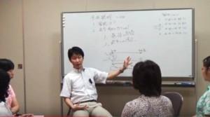 ヒプノ自宅学習