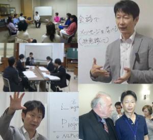 大野良実_NLP.ヒプノセラピー.認知行動療法カウンセラー