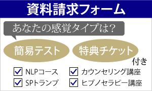 nlp_資料請求